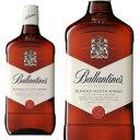 バランタイン ファイネスト 40% 1750ml 正規 (ブレンデッドスコッチウイスキー)