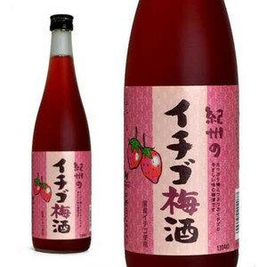日本酒・焼酎, 梅酒 100100