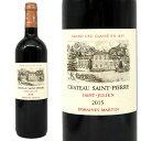 シャトー サン ピエール 2015年 メドック グラン クリュ クラッセ AOCサン ジュリアン 750ml フランス 赤ワイン
