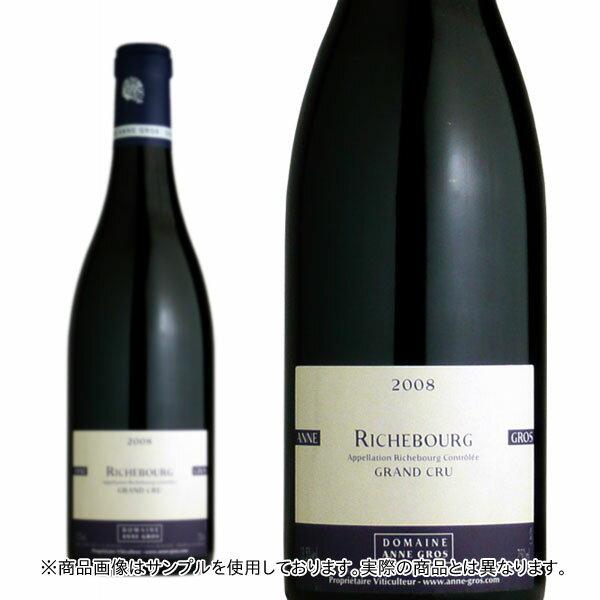 リシュブール グラン・クリュ 2011年 ドメーヌ・アンヌ・グロ 750ml (フランス ブルゴーニュ 赤ワイン)