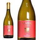 ニュートン スカイサイド シャルドネ 2017年 750ml (アメリカ カリフォルニア 白ワイン)