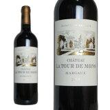 シャトー・ラ・トゥール・ド・モン 2015年 AOCマルゴー クリュ・ブルジョワ 750ml (フランス ボルドー 赤ワイン)
