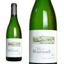 ムルソー 2015年 ドメーヌ・ルーロ 750ml (フランス ブルゴーニュ 白ワイン)