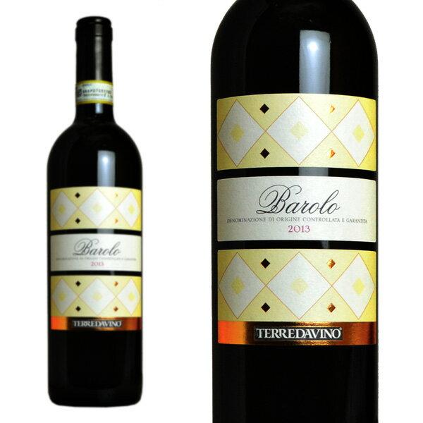 Terre da Vino(テッレ・ダ・ヴィーノ)『バローロ 2015』