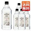 【送料無料】ニッカ ウヰルキンソン ジン 37% 1800ml ペットボトル 1ケース6本入り ニッカ 正規品
