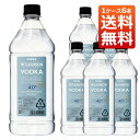 【送料無料】ニッカ ウヰルキンソン ウオッカ 40% 1800ml ペットボトル 1ケース6本入