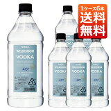 【送料無料】ニッカ ウヰルキンソン ウオッカ 40% 1800ml ペットボトル 1ケース6本入り ニッカ 正規品