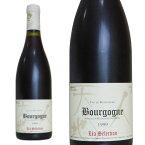 ブルゴーニュ・ルージュ 1999年 ルー・デュモン レア・セレクション 750ml (フランス ブルゴーニュ 赤ワイン)