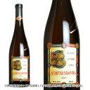 アルザス グラン・クリュ シュネンブルグ 2012年 ドメーヌ・マルセル・ダイス 750ml 正規 (フランス アルザス 白ワイン)