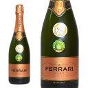 フェッラーリ ブリュット ロゼ 750ml 正規 (イタリア スパークリングワイン ロゼ 箱なし)