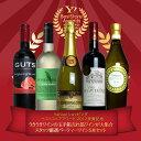 2012年ヤフーショッピング ベストストアアワード受賞記念!うきうきワ...