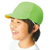 メール便(200円) 10点以上お買い上げで10%OFF 体操帽子 紅白帽 赤白帽 熱中症対策 UV対策 フットマーク 体操帽子 スクラム M・L (裏黄)101221