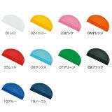 水泳帽子 エアーダッシュメール便(200円)
