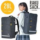 通学 リュック 大容量 28L 中学生 高校生 通学 カバン スクールバッグ レディース メンズ 女子 男子 RAKUSACK BASIC ラクサック ベーシック101385 フットマーク
