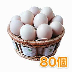 烏骨鶏の卵 (うこっけいのたまご ウコッケイのタマゴ) 80個