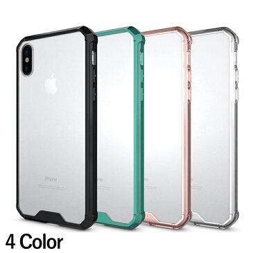 iPhone8plus ケース iPhone7plus ケース バンパーケース ガラスフィルム進呈 バンパー ケース 背後保護 耐衝撃 iPhone8 plus iPhone7 plus ケース カバー 5.5インチ 送料無料