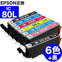 IC6CL80L6色セット×1+黒1個(計7本セット)互換インクエプソンとうもろこし増量版EPSONICチップ付残量表示機能ICBK80ICC80ICM80ICY80ICLC80ICLM80ic801年保証互換インク送料無料即日出荷あす楽cink