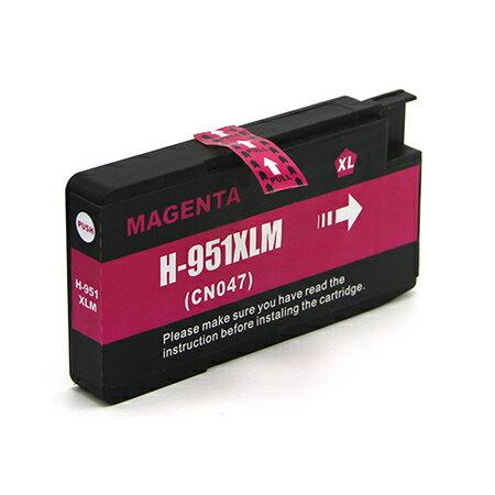 PCサプライ・消耗品, インクカートリッジ HP951XLM HP IC HP950XLBK HP951XLC HP951XLM HP951XLY hp951 hp-951 951 cink