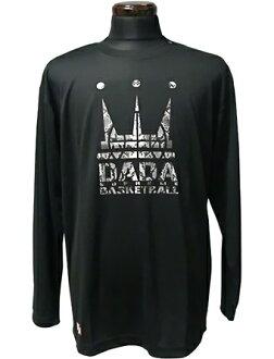 籃球 T 恤服裝冠長羅恩 T 達達達達皇冠標誌 BB 長 Tee 蛇工商管理學士學位