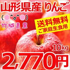 【2015年度 出荷スタート!★ご注文受付中!】山形のフルーツは竹城青果へお任せください!農家...