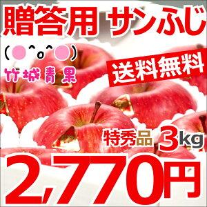 2015年11月上旬から出荷分★早期予約受付中!!山形のフルーツは竹城青果へお任せください!各...