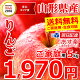 りんご 訳あり サンふじ 5kg (ご家庭用/13玉〜20玉入り/生食可)【あす楽対応/山…