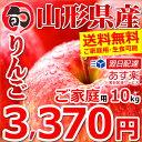 【出荷中】 りんご 訳あり サンふじ 10kg (ご家庭用/...