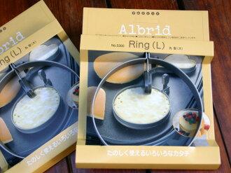 大圓蛋糕烘焙奧爾布賴特環 (食物環) 年產量糖果用具 _ 糖果製作專案 _ Cercle (蛋糕 Pan) _ 潘圓 _ 你
