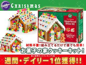 WILTONウイルトンの手作りクリスマスツール!'【1koff】WILTON (ウィルトン) PBジンジャーブレ...