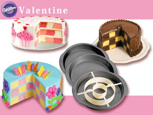 世界トップシェアのケーキデコレーションブランド「WILTON(ウィルトン)」【ケーキ 焼き型 型 焼...