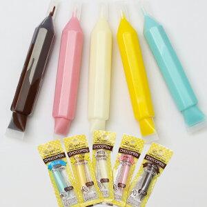 天然由来の色素を使用したチョコペン植物から作った色素のサインチョコ天然由来のカラフル・チ...