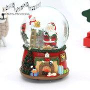 クリスマススノードームカップ&ソーサーマークススノードーム