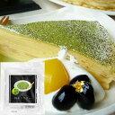 抹茶パウダー 40g/製菓材料/ оスイーツ_お菓子材料_砂糖類・甘味料_ココアパウダー_抹茶…