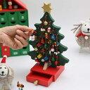 送料込 アドベントツリー クリスマスツリー型アドベントカレンダー サンタクロース サンタ トナカイ スノーマン 北欧 引き出し ギフト 贈り物 おもちゃ 玩具 木製 Xmas Cristmas Holiday ナチュラル 置物 動物