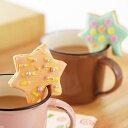 ちょいかけクッキー ほし 星 クッキー 抜型 型 フチ ふち