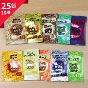 【メール便可】夢フルトッピングバラエティ25袋セット(アソート10種入り)