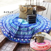 BSラウンドレジャーシート円形ピクニックシート(直径145cm)