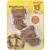 抜き型セット リラックマ クッキー抜き型 貝印 DN-0202 キイロイトリ クッキー型 キャラクター 型 '(メール便可)