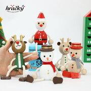 送料無料【正規品】ハラチキHrackyチェコ産木の人形5点セットサンタクロースHRA-WT9-AトナカイHRA-WT10-A/HRA-WT10-BスノーマンHRA-WT11-A/HRA-WT11-Bチェコ木製人形手のひらサイズクリスマスCristmasHoliday