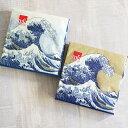 ペーパーナプキン Lサイズ(33×33cm・3枚重ね) 20枚入り 葛飾北斎 神奈川沖浪裏(かながわおきなみうら)hokusai the great wave blue hokusaiwave hokusaikatsushika Caspari