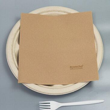 業務用 紙ナプキン DUNI 178638 デュニソフトナプキン 40×40cm エコブラウン 720枚 カラー ペーパーナプキン 大判 Lサイズ 高品質 ホテル レストラン 業務用 大容量