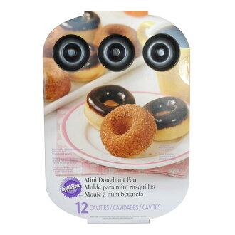WILTON(威爾頓)小甜甜圈麵包12CAVо製造糕點工具_有點心製作_工具_serukuru(蛋糕模子)_流行的烤甜甜圈的12個是♪_wilton_威爾頓_製造糕點用品_聖誕節_樂天郵購