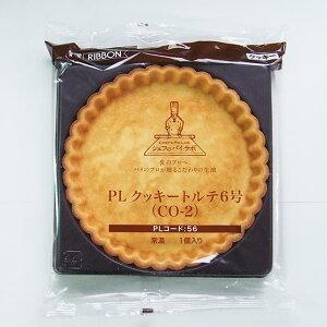 クッキートルテ6号 оスイーツ_お菓子材料_生地_手軽にタルトが作れます_楽天通販【05P07…