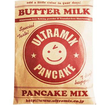 ウルトラミックス 北海道産バターミルク パンケーキミックス 200g 約8枚分 プレーン ホットケーキ ミックス トランス脂肪酸フリー アルミフリー膨張剤使用 香料・着色料不使用