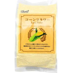 コーンフラワー(細挽)400g トウモロコシ粉末 とうもろこし 粉末 製菓 製パン材料 タコス トルティーヤ 粉