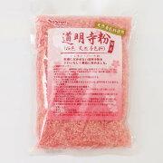 桜色の道明寺粉200g・【手作りキット】