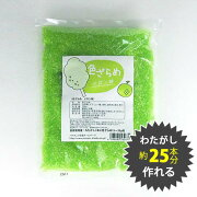 色ざらめ・メロン味500g(綿菓子などに)
