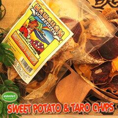 【ハワイアン 雑貨】【HAWAIIAN CHIP COMPANY】スイートポテト&タロチップス…