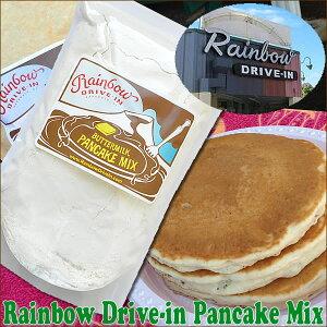 ハワイを代表するプレートランチの名店『Rainbow Drive-in』大人気のパンケーキ!その美味しさ...