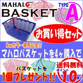 """ULU-HAWAII' Mahalo basket bags A 8.000 yen (all 12 colors) MAHALO BASKET"
